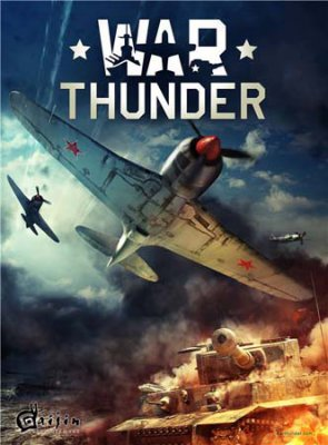 Обложка War Thunder: World of Planes