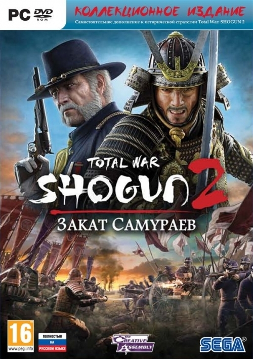 Обложка Total War: Shogun 2 - Fall of the Samurai