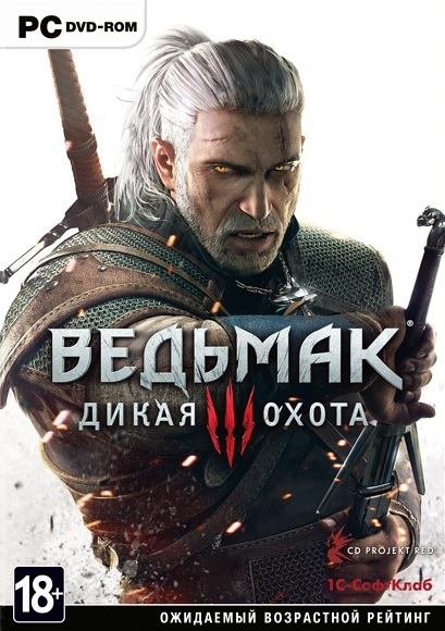 Обложка The Witcher 3: Wild Hunt - Blood and Wine